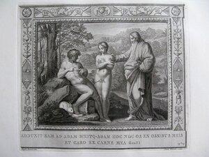 Создание Евы (Бытие, II, 21-23)