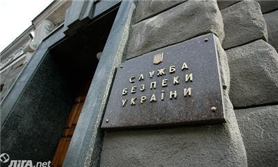 СБУ начала изучать «записи Мураева» овыводе денег избанковской системы Украины
