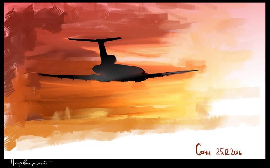 Найден третий «черный ящик» Ту-154
