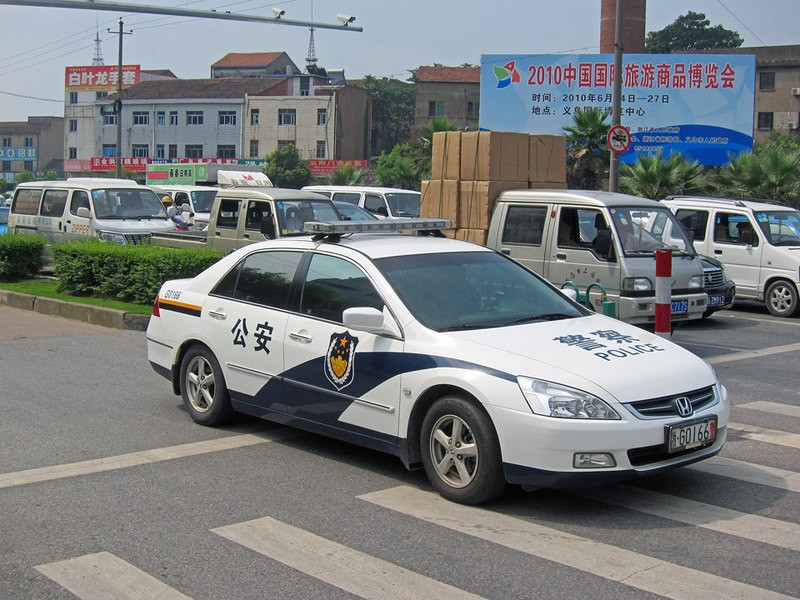 Семь человек стали жертвами ДТП сучастием 40 авто в КНР
