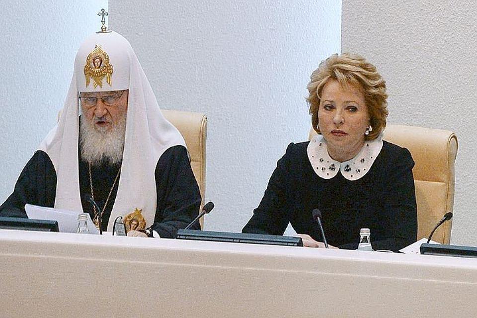 Справедливороссы попросили патриарха Кирилла иВалентину Матвиенко сниматься  свыборов почетных жителей