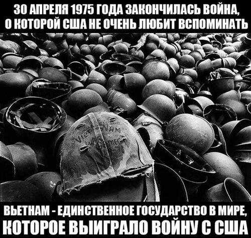 Россия и Запад: Политика в картинках #67