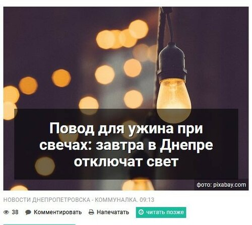 https://img-fotki.yandex.ru/get/197756/301530038.1c/0_1a4e39_48b43b67_L.jpg