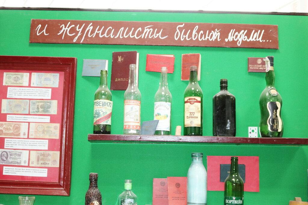 Музей четвертой в Задонске