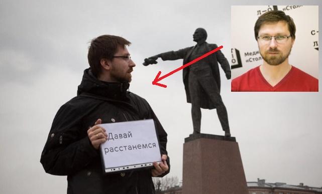 pic2. Андрей Васенёв