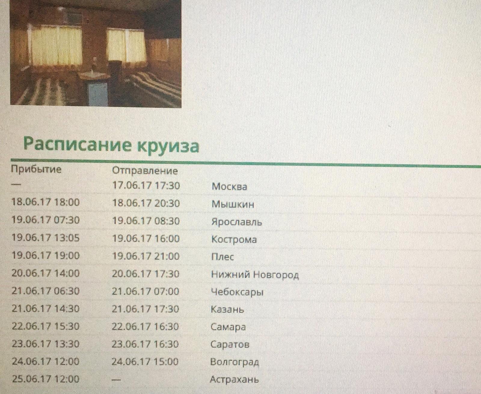 Не можете понять ценообразование российского отдыха? Лучше и не пытаться...