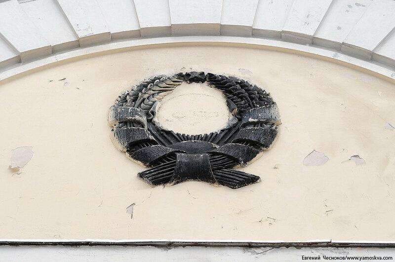 051. Комсомольский просп. д17а. 18.01.17.03..jpg