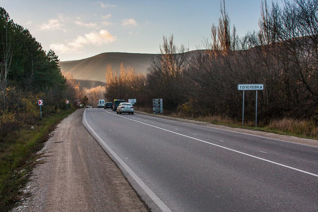 Въезд в село Тополевка