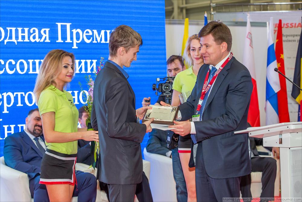 Heli Russia 2017
