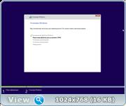 Windows 8.1 Профессиональнаяby Romeo1994 (x64) (2017) [Rus] (Чистая сборка за Февраль)