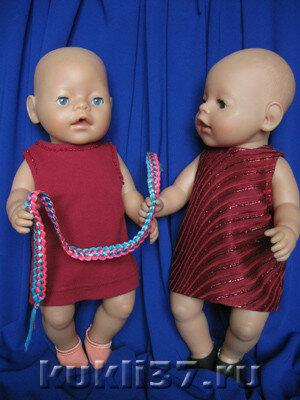 сарафан для куклы Baby Born