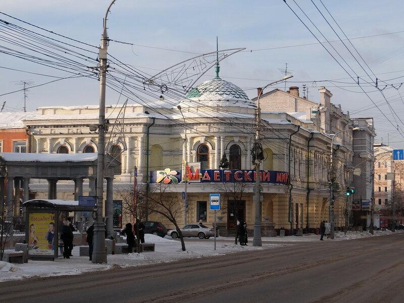 Красноярск - Торговый дом Гадалова