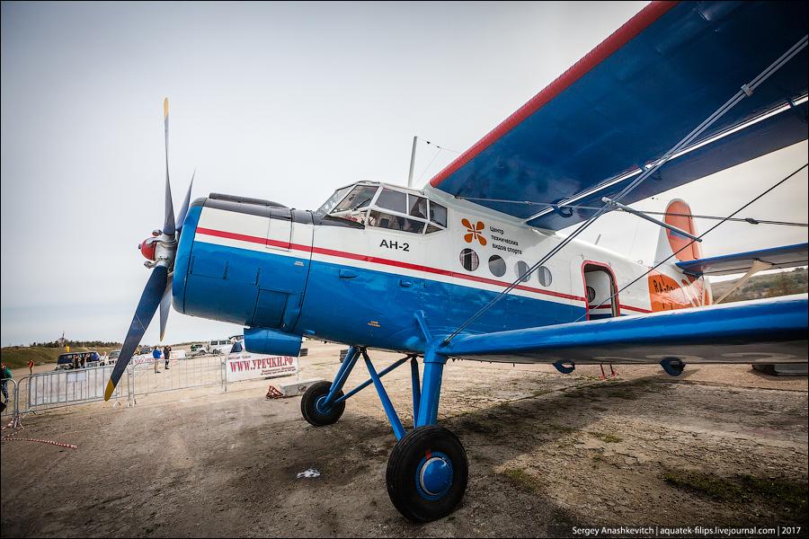 Квадроциклы и полеты на АН-2 на Сахалине