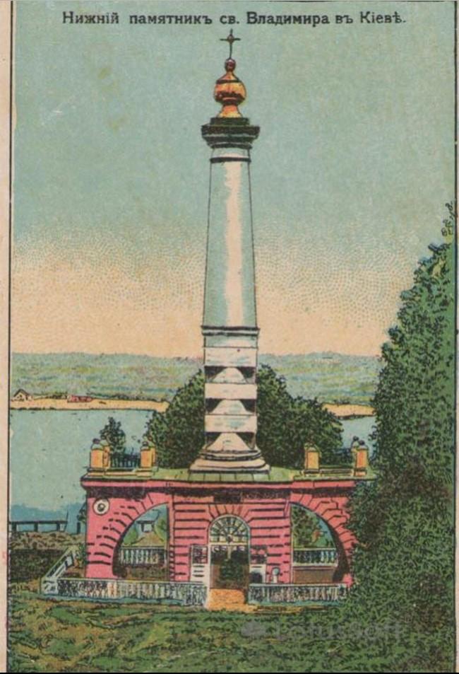 Нижний памятник св. Владимира