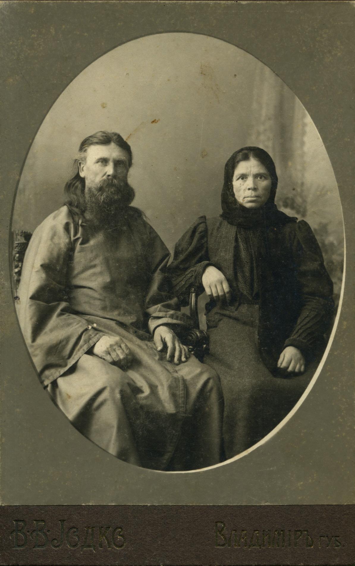 Портрет священника отца Виктора Попова с женой Марией. 1908