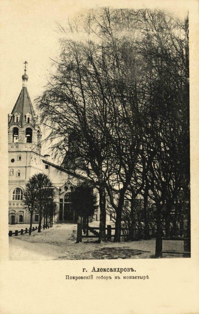 Покровский собор в монастыре