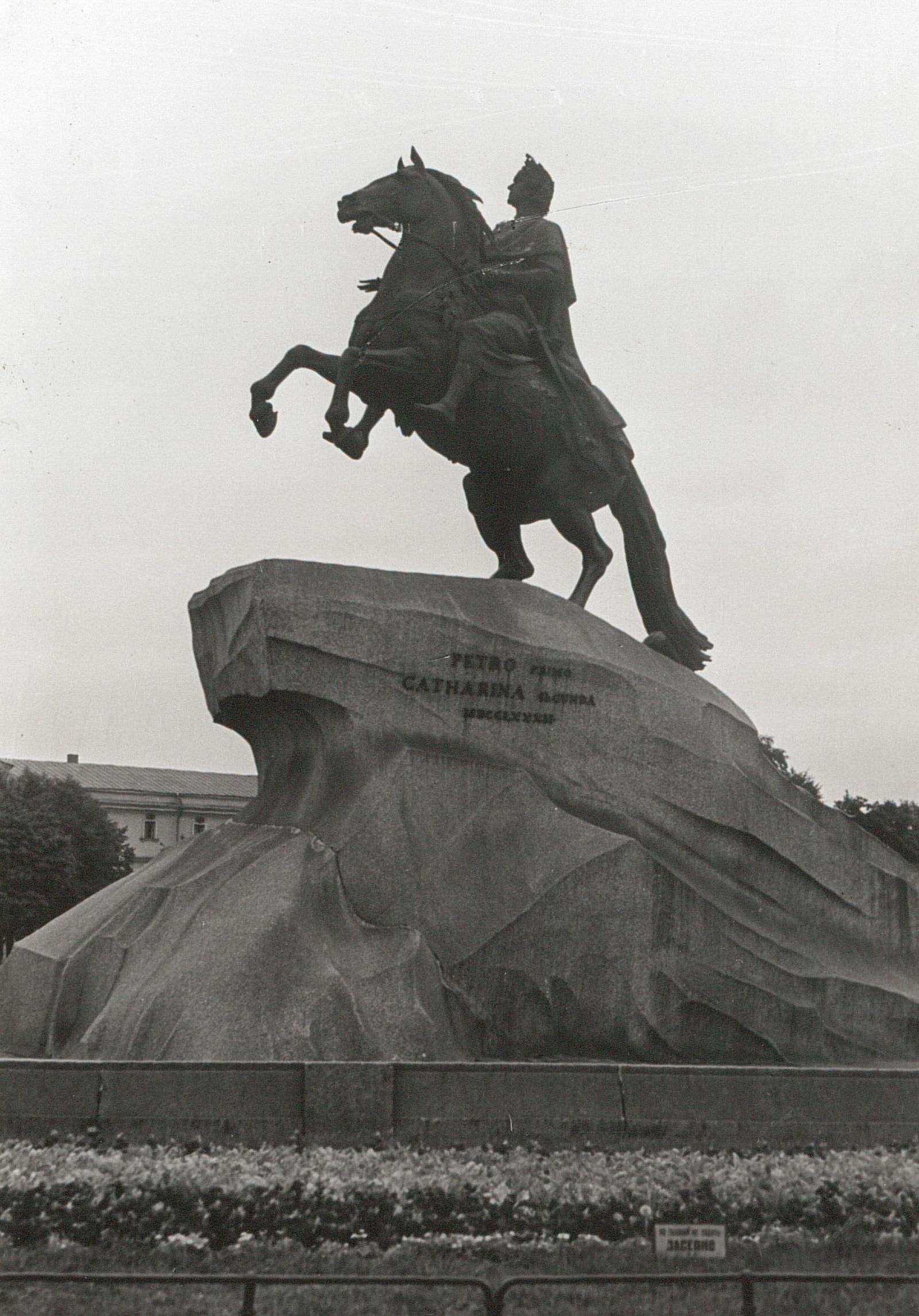 Памятник царю Петру Великому