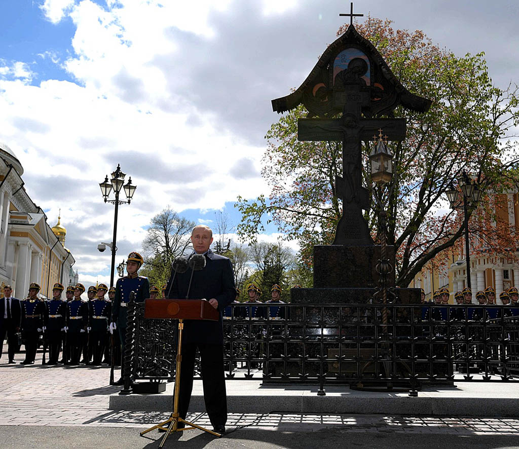 Речь В. В. Путина на церемонии установки памятного Креста на месте убиения Великого Князя Сергея Александровича 04-05-2017