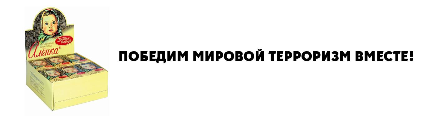 гелаев2.jpg