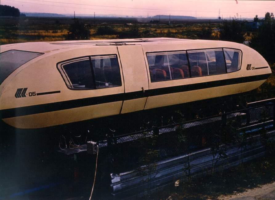 Советский поезд на магнитной подушке