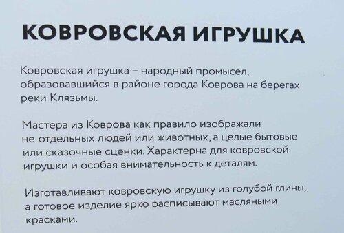https://img-fotki.yandex.ru/get/197807/140132613.54b/0_21897e_efd60682_L.jpg