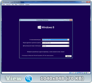 Windows 8.1 Pro world spy hunter by killer110289 13. 12. 16 x64