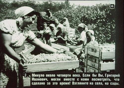 По Молдавии (15).JPG