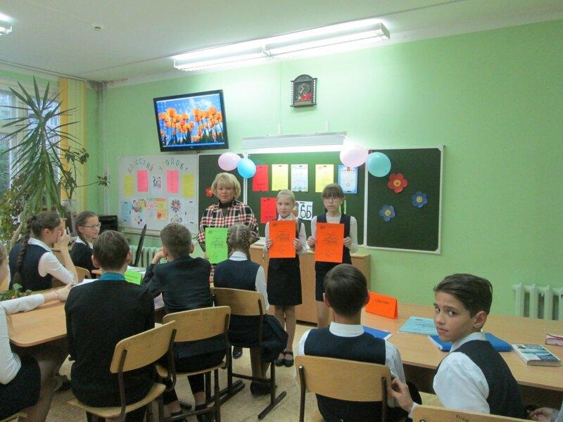 Должностные обязанности методиста в школе