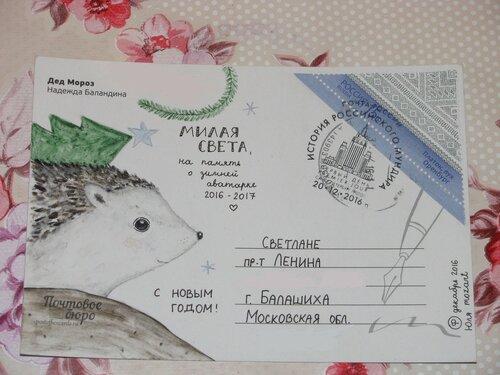 https://img-fotki.yandex.ru/get/197807/27113955.73/0_96f9c_3f5d28ac_L.jpg