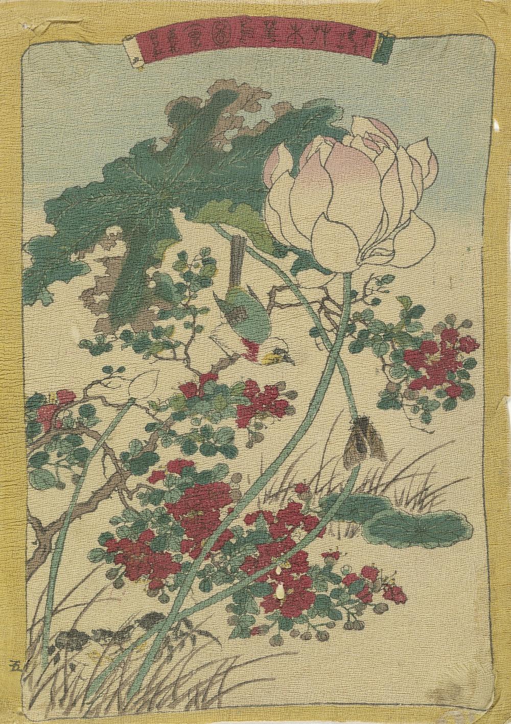 Сотни гравюр укиё-э от японских мастеров 19-го века выложили в свободный доступ (18 фото)