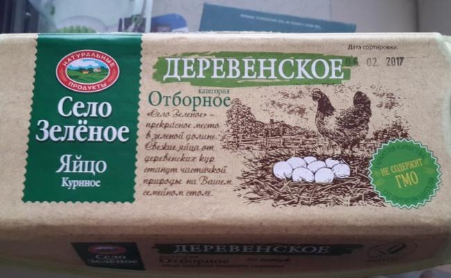 © irecommend.ru  Называя свои продукты «Деревенский», «По-домашнему», «Как убабушки», произво