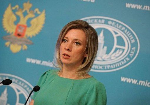 Российская Федерация иАфганистан договорились обобслуживании вертолетов— Мария Захарова