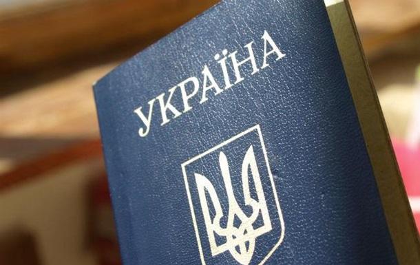 Затри года неменее 6,6 тыс. граждан России получили украинское гражданство