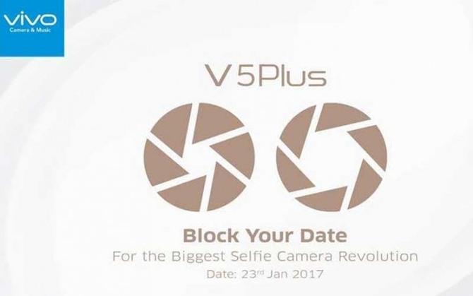 Смартфон Vivo 5 Plus получил сдвоенную фронтальную фотокамеру