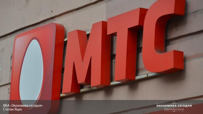 ФАС оштрафовала МТС заиспользование фирменного стиля «МегаФона»