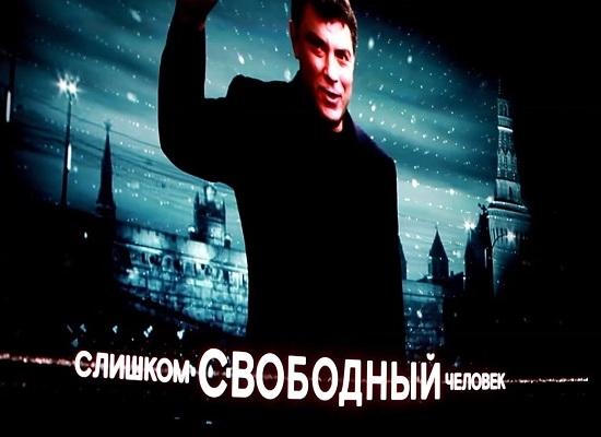 ВСаратове сорвалась премьера фильма оБорисе Немцове