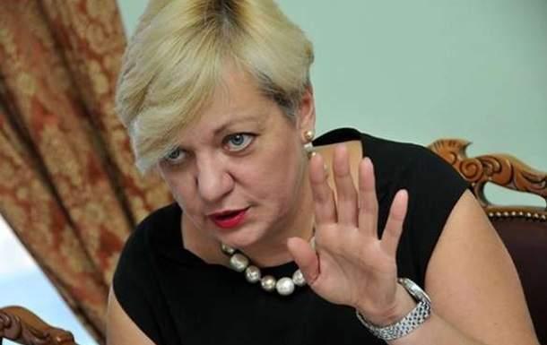 Мыогорчены, что Гонтарева оставляет собственный пост— уполномоченный МВФ