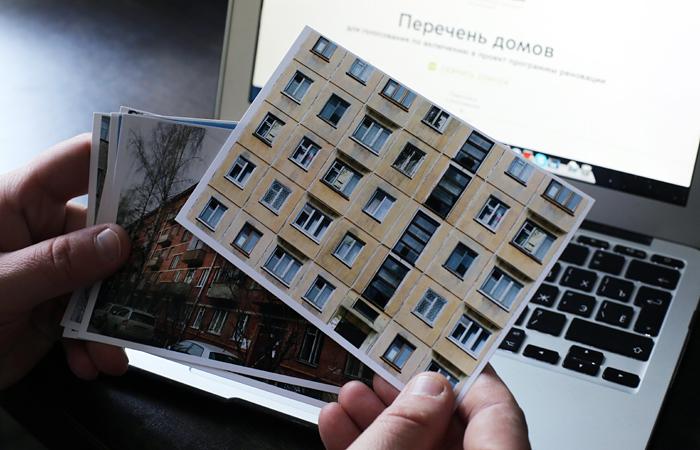Хованская: Конституционное право насудебную защиту небудет ограничено при расселении пятиэтажек