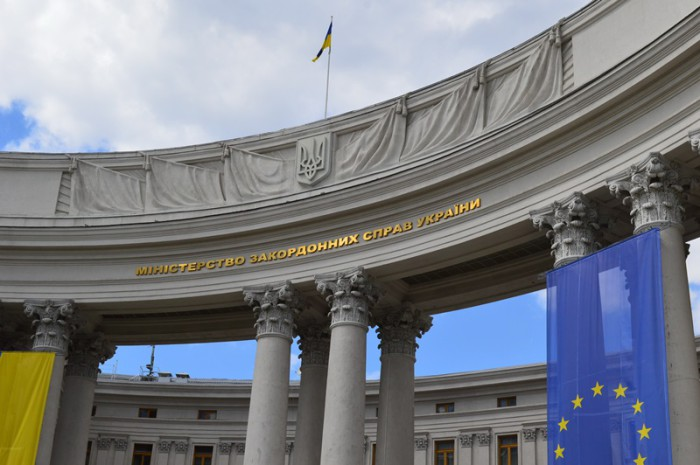Міністерство (урядова установа)