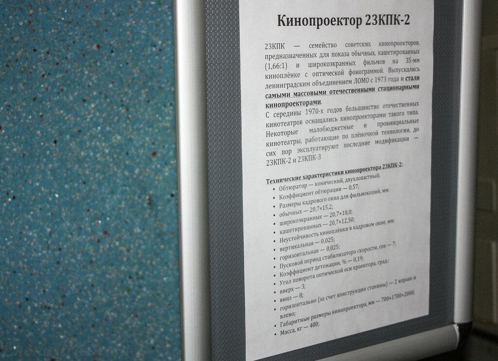 НИКФИ_-9.jpg