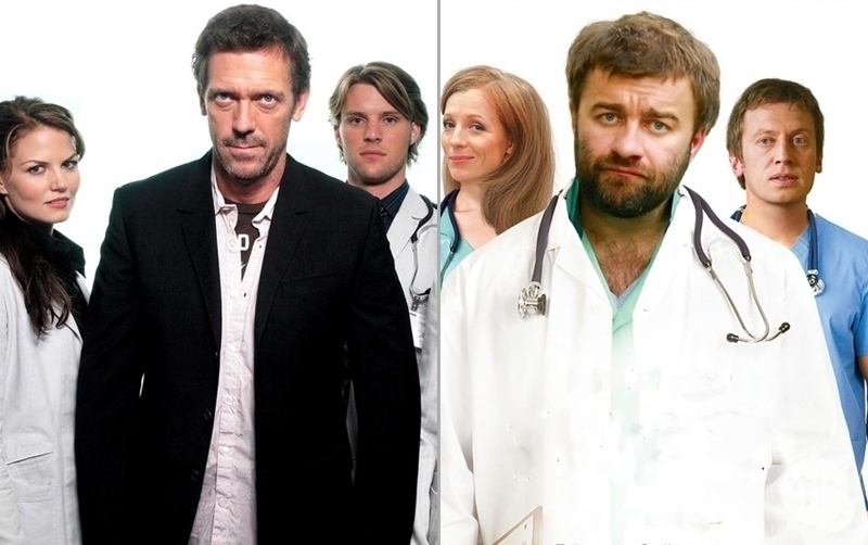 Доктор Тырса – Доктор Хаус.