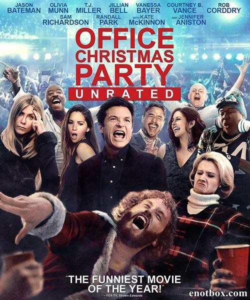 Новогодний корпоратив / Office Christmas Party (2016/WEB-DL/WEB-DLRip)