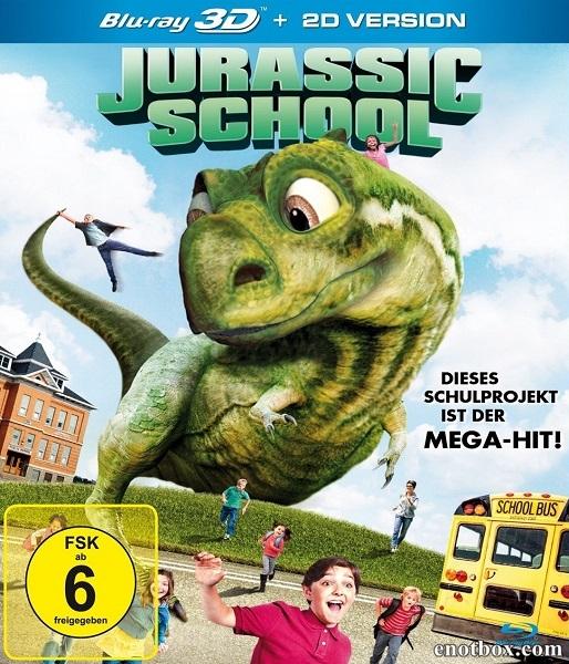 Школа Юрского периода / Jurassic School (2017/BDRip/HDRip)