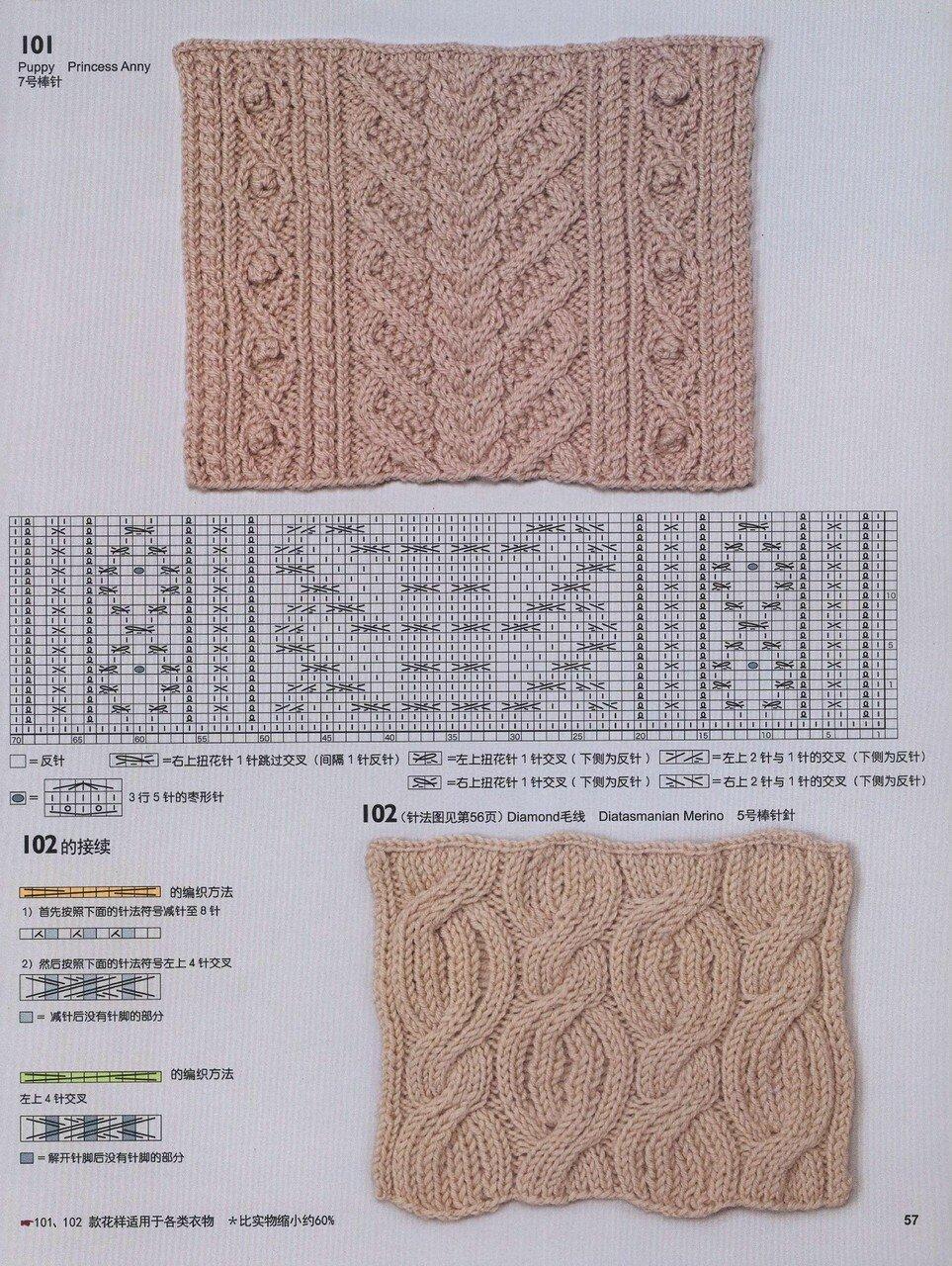 150 Knitting_59.jpg