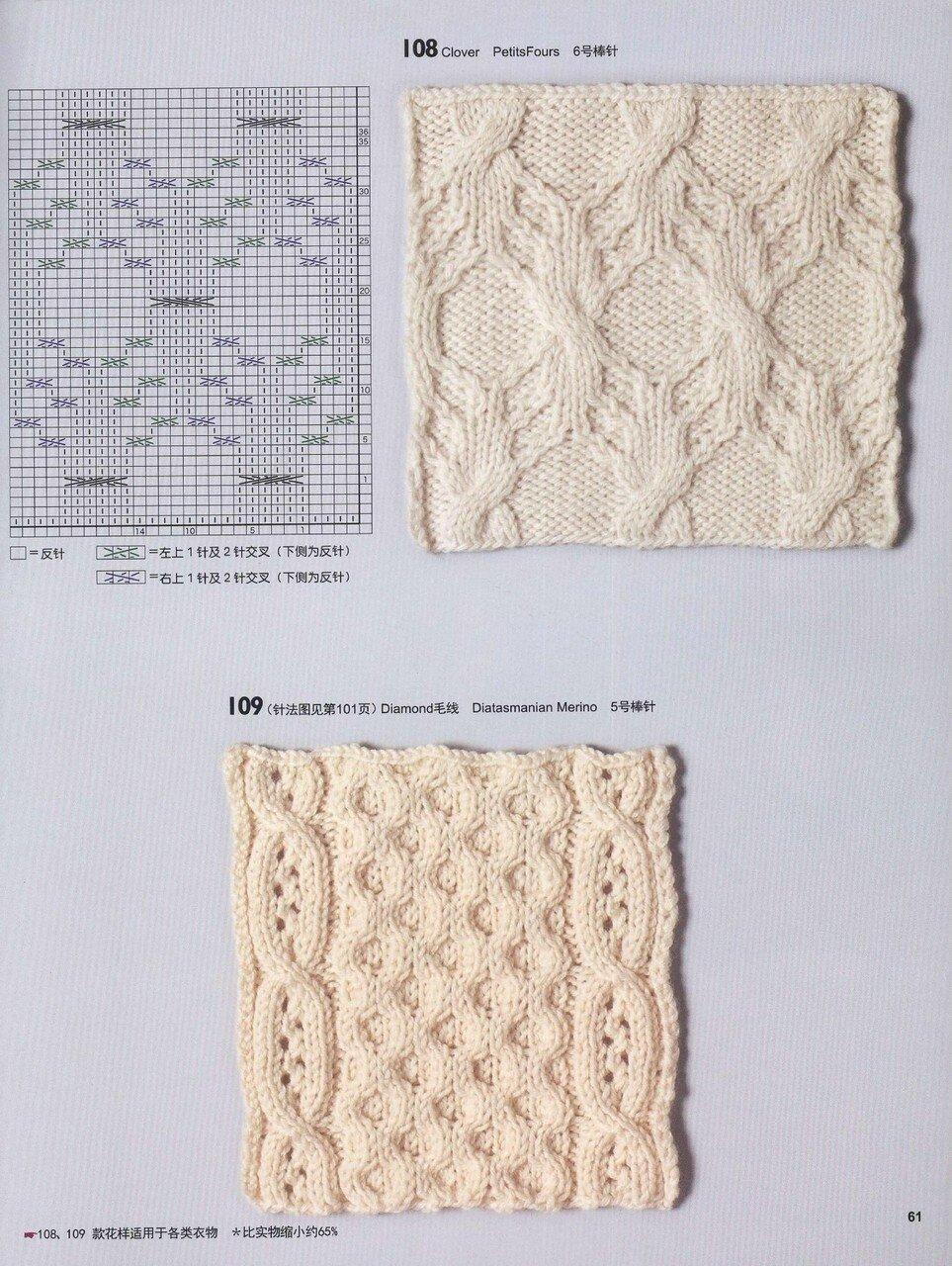 150 Knitting_63.jpg