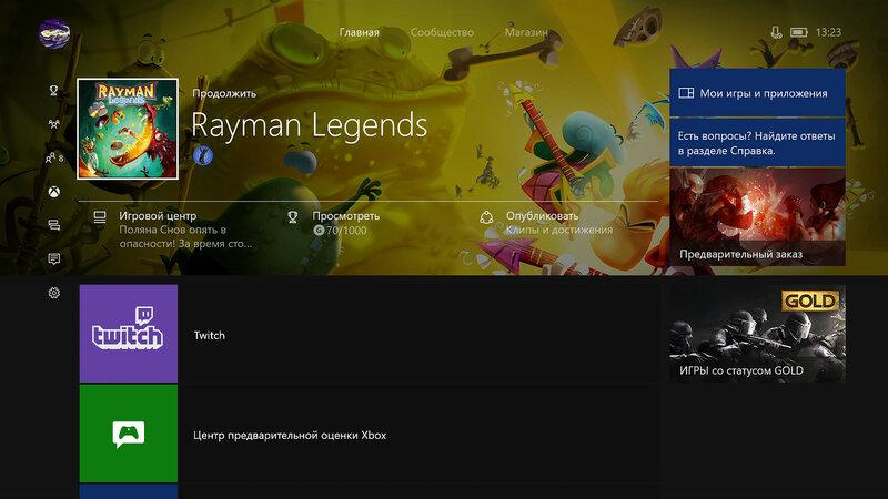 Что нас ждёт в обновлённом дашборде Xbox One?