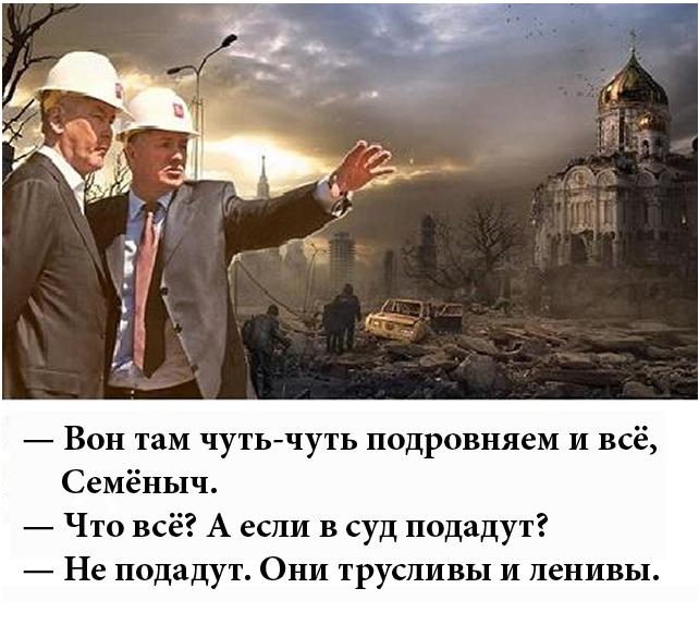 собянин с хуснуллиным уничтожают Москву