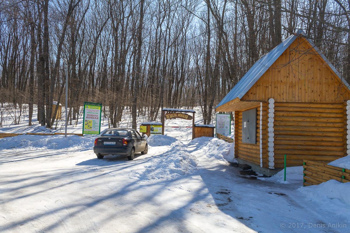 социально-оздоровительный центр пещера монаха хвалынск зима фото 21