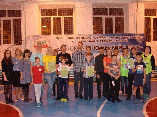 Городской конкурс «Семья за безопасность на дорогах»