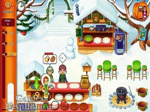 Delicious 14: Emilys Christmas Carol. Collectors Edition (русская версия)